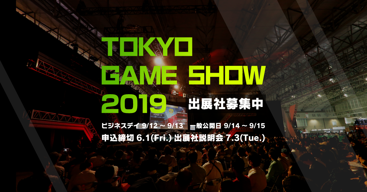 TGS 2109 Featured